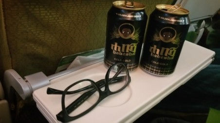 Ethiopian Airlines, Ethiopian Beer,