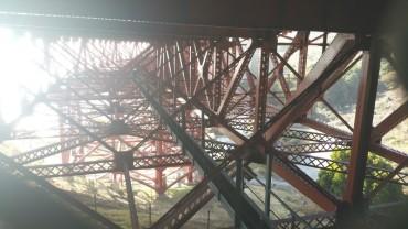 Lets bike the bridge underneath!