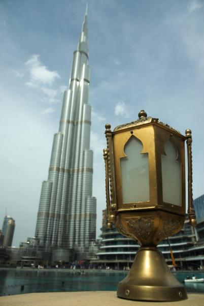 Dubai Aladin