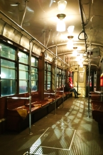 Love the tram