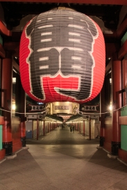 Asakusa5