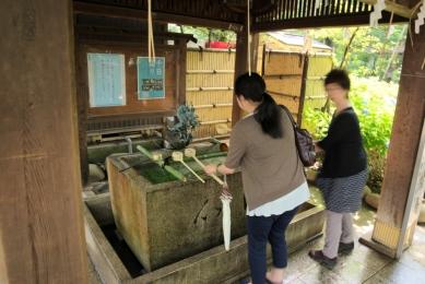 Atago Jinja cleansing ritual