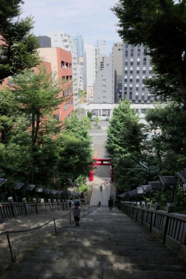 Atago Jinja decent hill