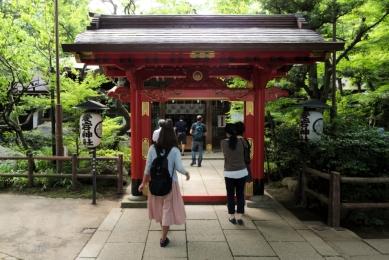 Atago Jinja entrance.
