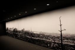 Hiroshima after attack