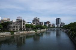 Hiroshima - Phoenix City