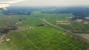 Japan Landscape. Landing at Narita