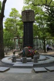 Korean Victims memory monument