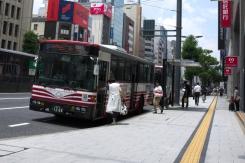 Life in Hiroshima5