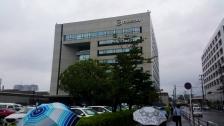 Mazda Headquarters