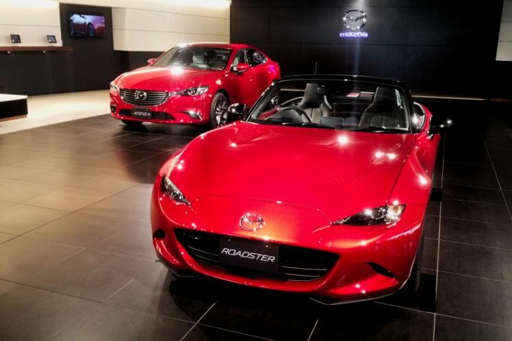 Mazda Showroom