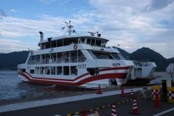 Miyajima Ferry 2