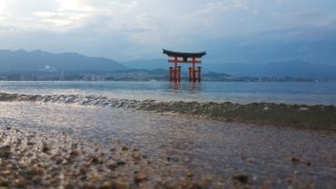 Miyajima Torii 4