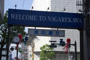 Nagarekawa 2