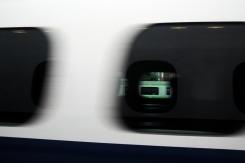 Passing by a Shinkansen