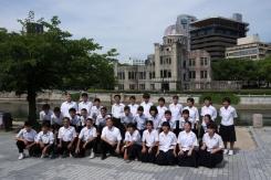 School Trip to Hiroshima