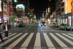 Streetscape Asakusa Tokyo