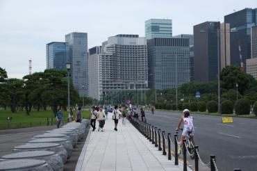 Tokyo active