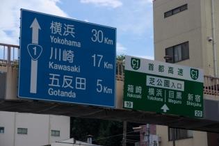 Tokyo Kawasaki