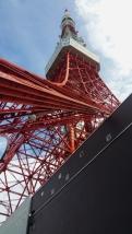 Tokyo Tower 4