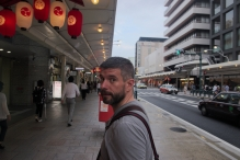 A Spaniard in Japan