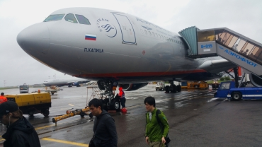Aeroflot in Moscow. No sleeve...