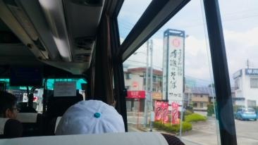 And a bus to Kawaguchiko