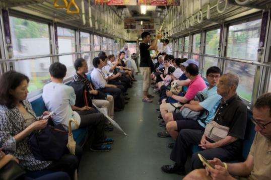 Fellow passengers