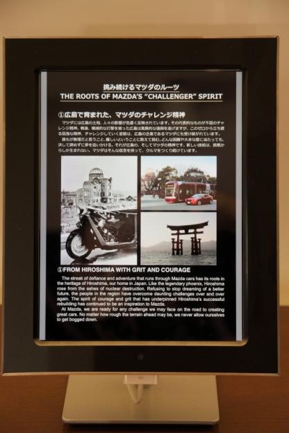 Hiroshima Mazda History