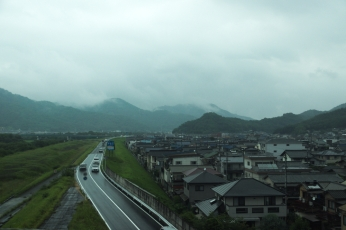 Japan countryside