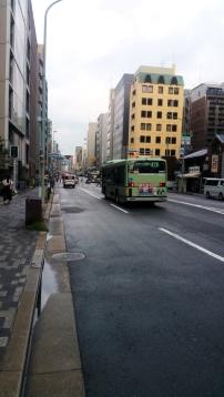 Kyoto CC