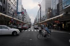 Kyoto City Centre 2