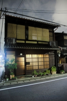 Kyoto Houses 2