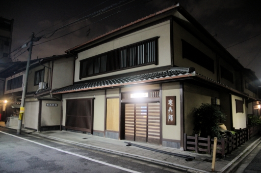 Kyoto Houses 3