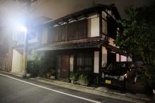 Kyoto Houses