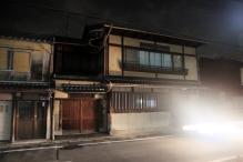 Kyoto housing 2