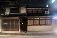 Kyoto housing