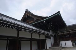 Kyoto Imperial Palace back