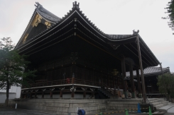 Kyoto random Shrine