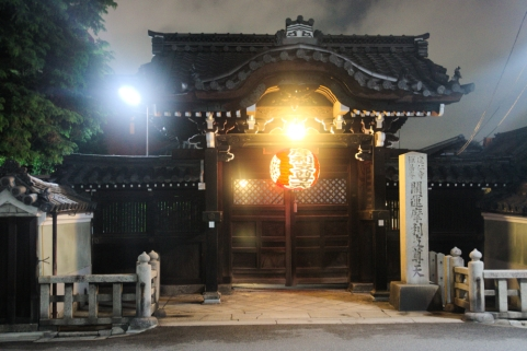 Kyoto Shrine-1