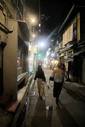 Ladies night out in Kyoto