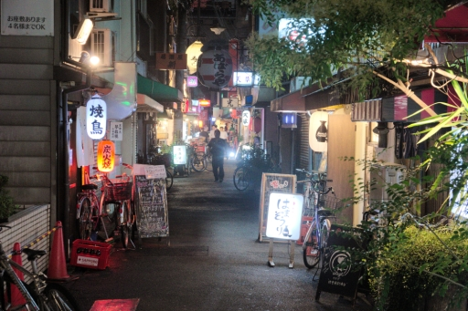 Lovely back street Osaka
