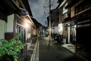 Narrow streets of Kyoto