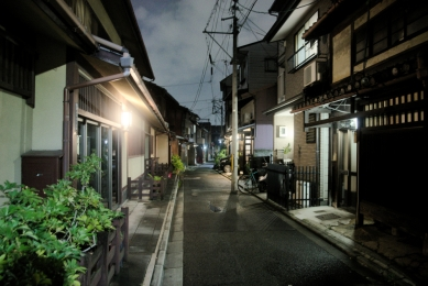 Narrow streets of Kyoto