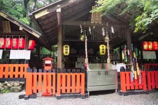 Nonomiya Shrine 2