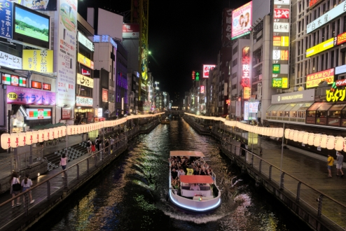Osaka busy nightlife 2