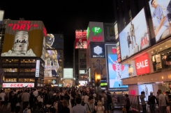 Osaka busy nightlife