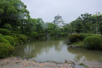 Osaka truly Japanese garden