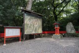 Shimogamo-Jinja Complex map