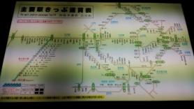 Tariff Map